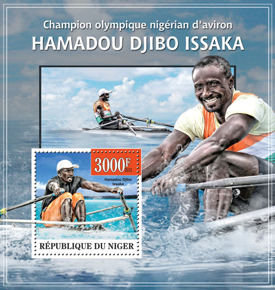Rowing - Hamadou Djibo Issaka - Issue of Niger postage stamps
