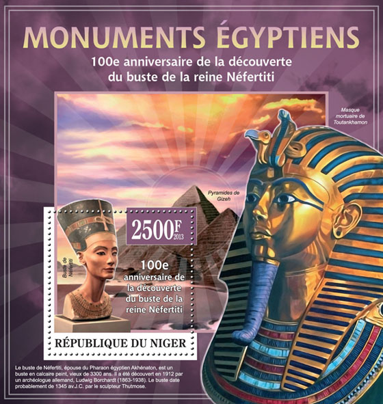 Egyptian monuments - Issue of Niger postage stamps