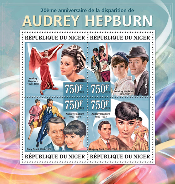 Audrey Hepburn - Issue of Niger postage stamps