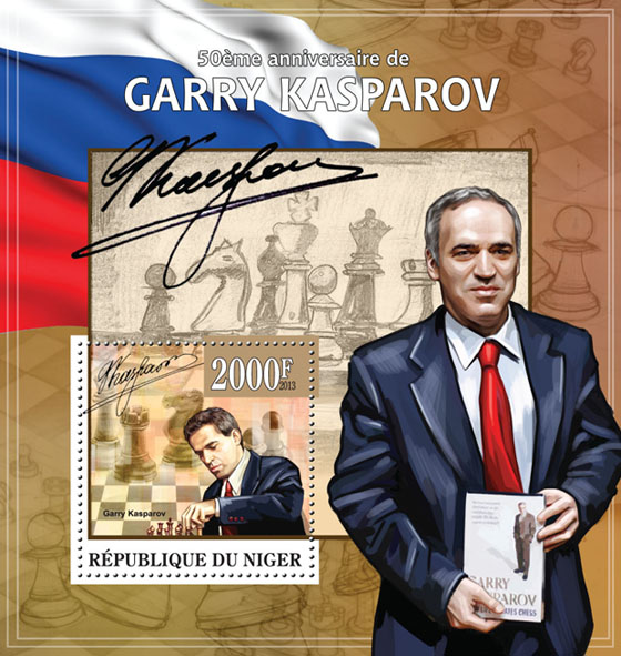 Garry Kasparov - Issue of Niger postage stamps