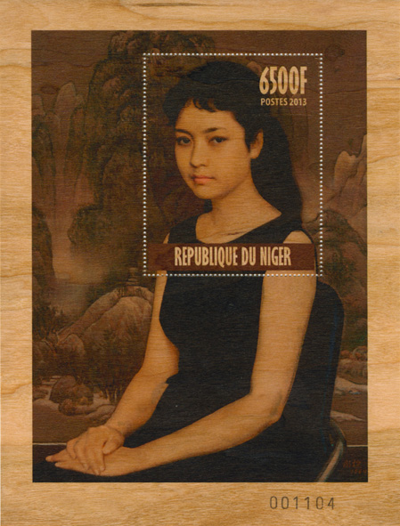 Peng Liyuan (Wooden stamps) - Issue of Niger postage stamps