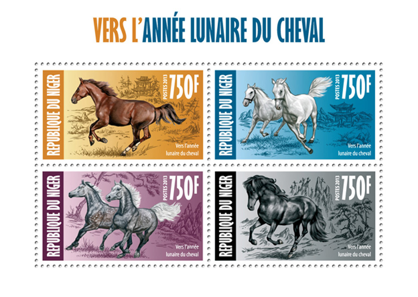 Year of the horse - Issue of Niger postage stamps