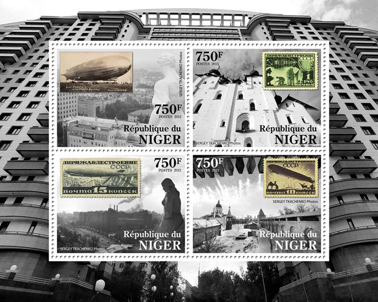 Russian Philately - Issue of Niger postage stamps