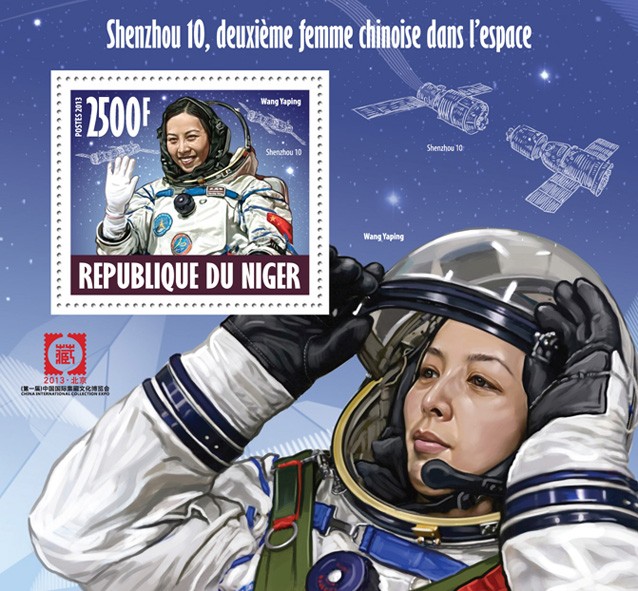 Shenzhou 10 - Issue of Niger postage stamps