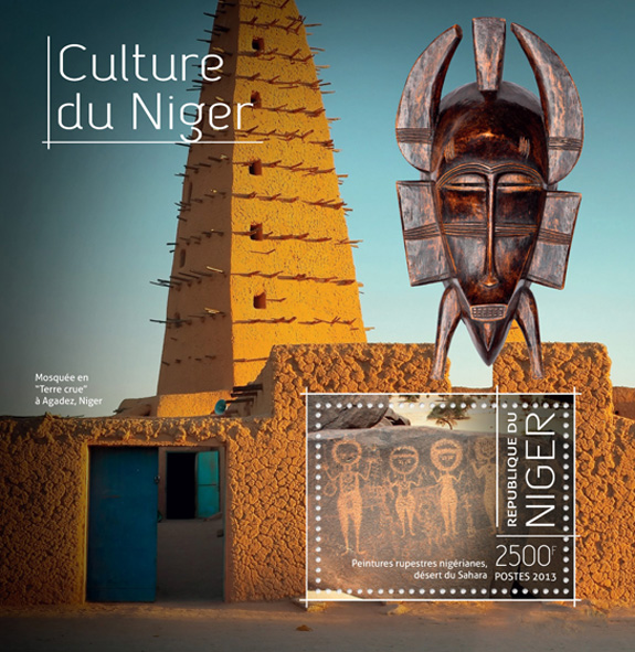 Culture - Issue of Niger postage stamps