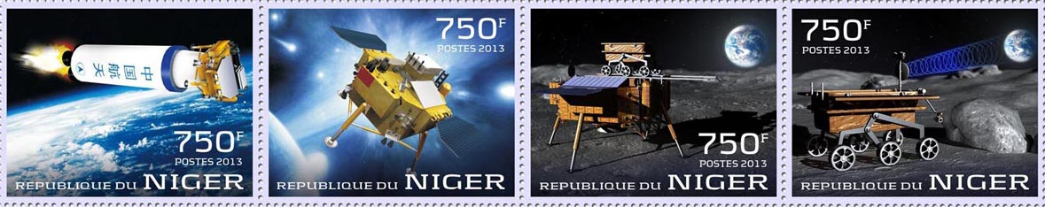 "Lunar probe ""Chang'e-3"" - Issue of Niger postage stamps"