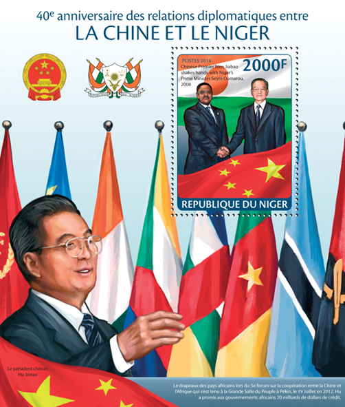 Diplomatic relations between China and Niger - Issue of Niger postage stamps