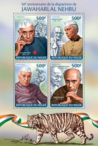 Jawaharlal Nehru - Issue of Niger postage stamps