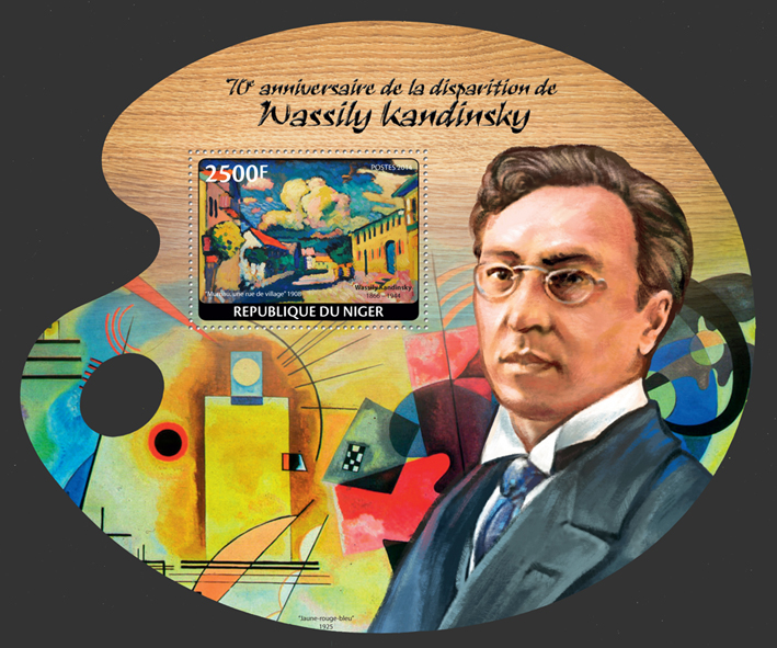 Wassily Kandinsky - Issue of Niger postage stamps