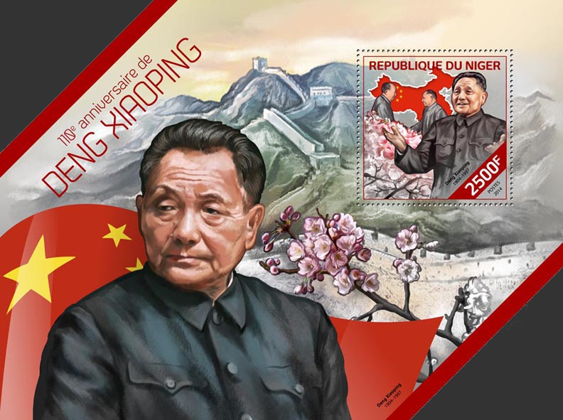 Deng Xiaoping - Issue of Niger postage stamps