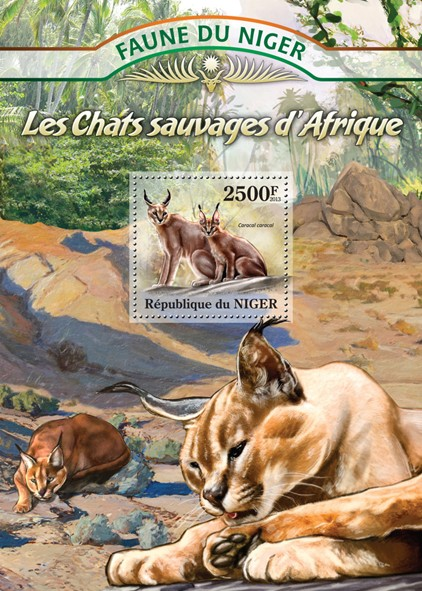 Wildcats  - Issue of Niger postage stamps