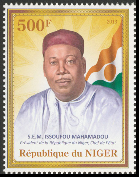 The President of Niger 1v - 500F - Issue of Niger postage stamps