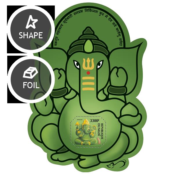 Hindu symbols - Issue of Niger postage stamps