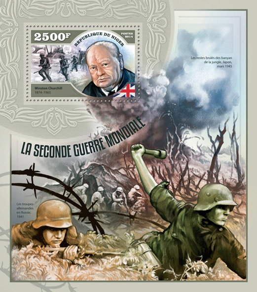 World War – II - Issue of Niger postage stamps