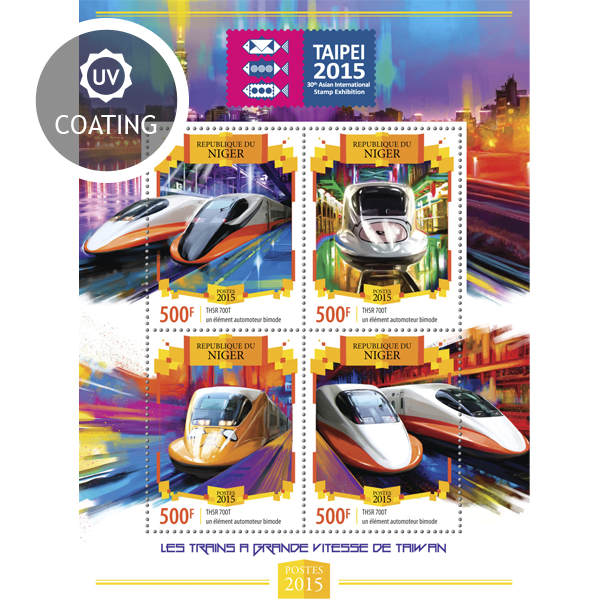 High-speed trains of Taiwan - Issue of Niger postage stamps