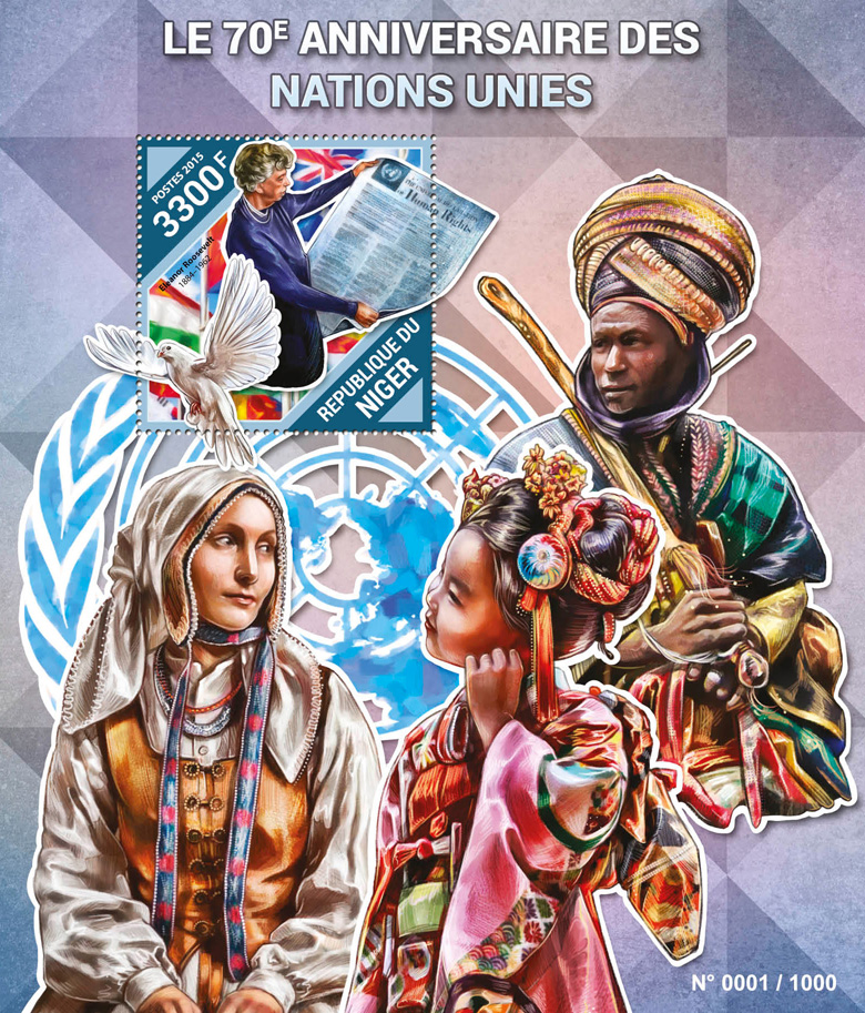 United Nations - Issue of Niger postage stamps