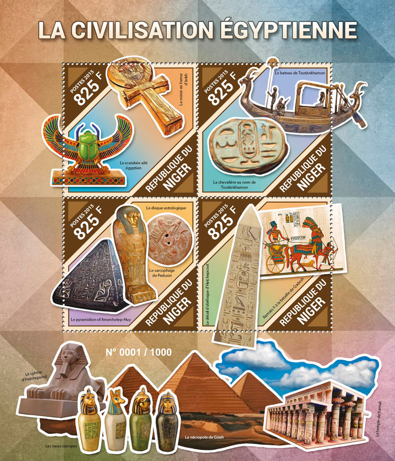 Egyptian civilization - Issue of Niger postage stamps
