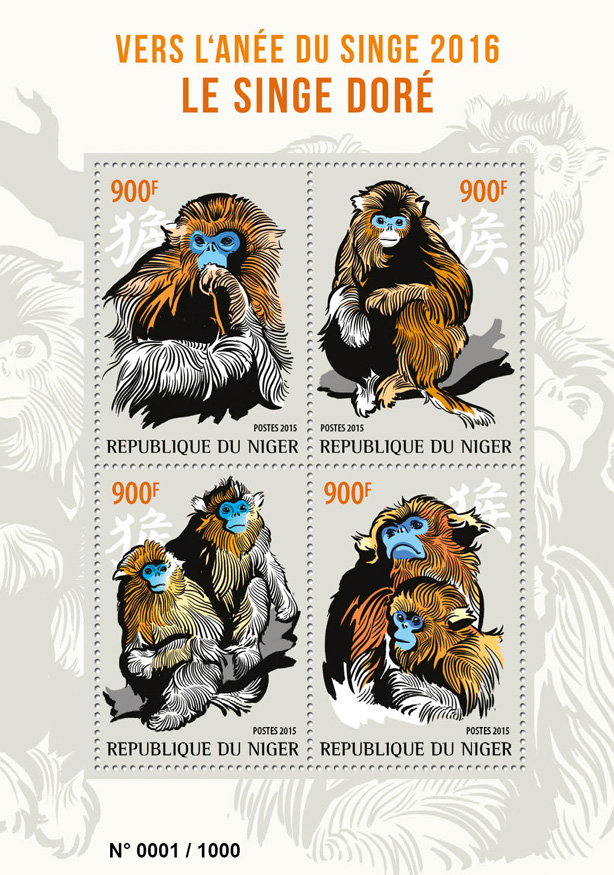 Year of the monkey - Issue of Niger postage stamps