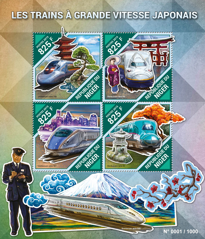 Japanese high speed trains - Issue of Niger postage stamps