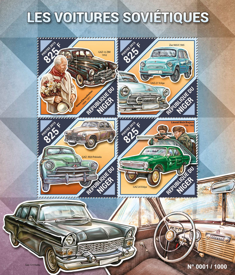 Soviet automobiles - Issue of Niger postage stamps