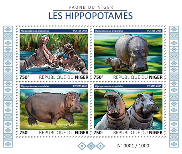 Hippos - Issue of Niger postage stamps