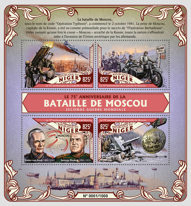The Battle of Moscow - Issue of Niger postage stamps