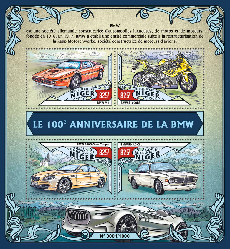 BMW - Issue of Niger postage stamps