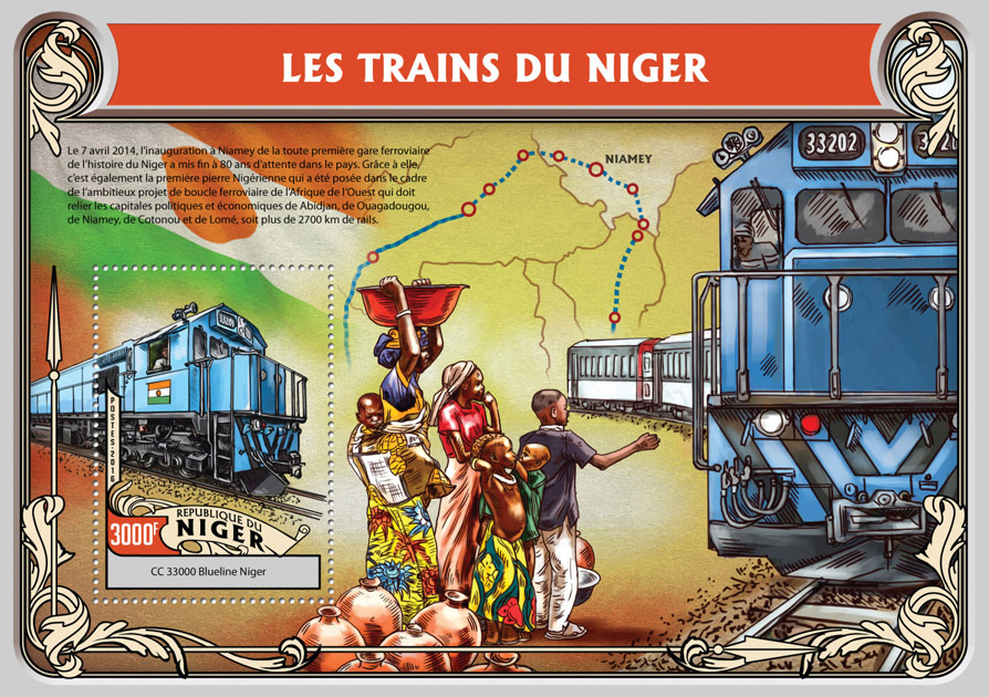 Trains - Issue of Niger postage stamps