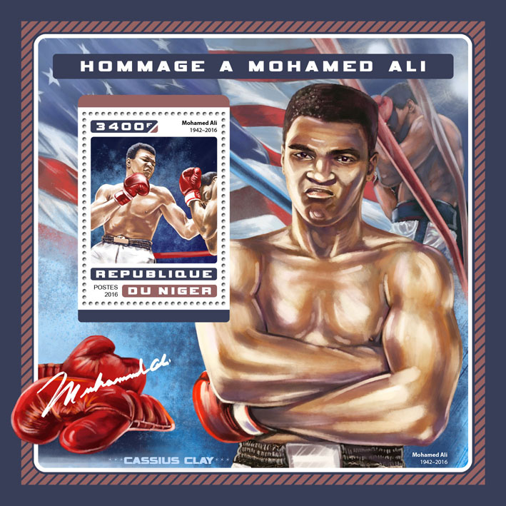 Muhammad Ali - Issue of Niger postage stamps