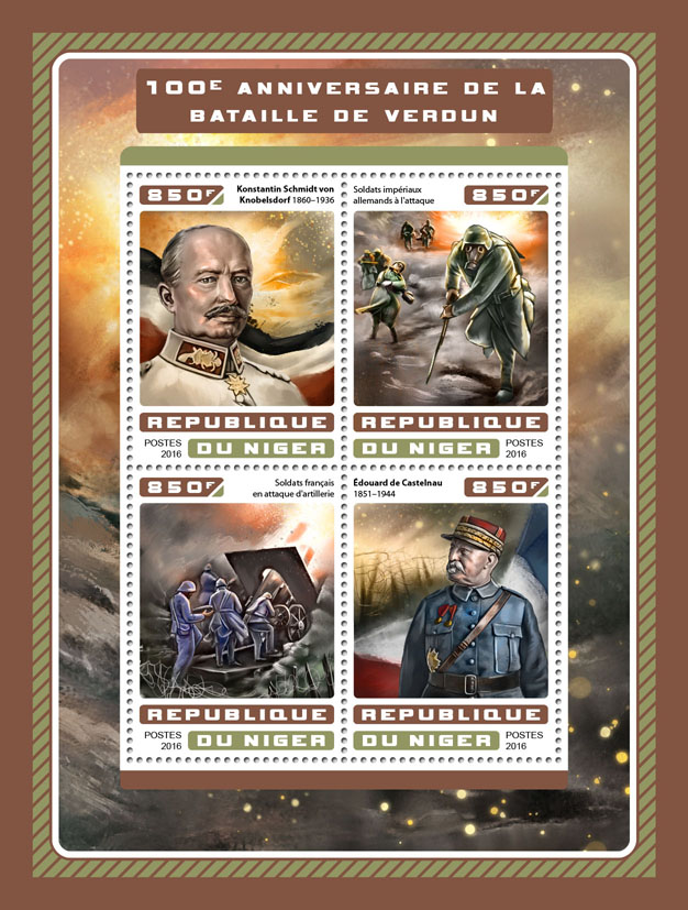 Battle of Verdun - Issue of Niger postage stamps