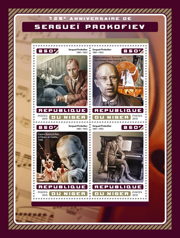 Sergei Prokofiev - Issue of Niger postage stamps