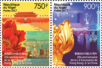 Hong Kong - Issue of Niger postage stamps