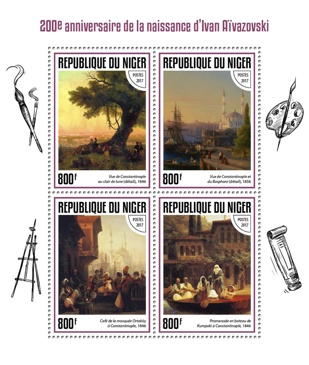Ivan Aivazovsky - Issue of Niger postage stamps