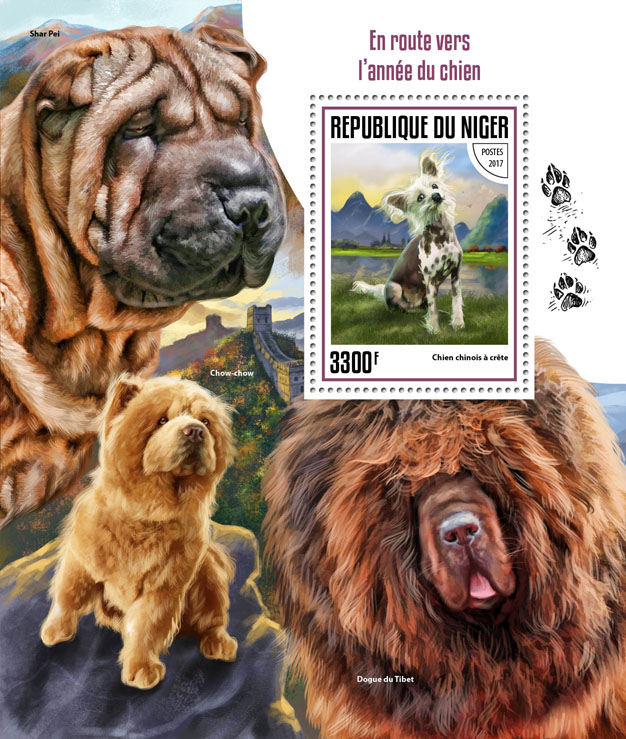 Year of the Dog - Issue of Niger postage stamps