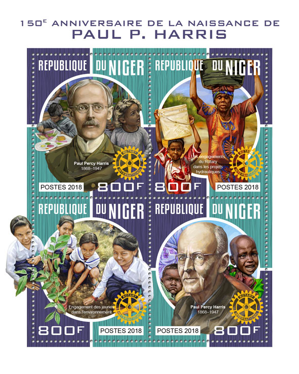 Paul P. Harris - Issue of Niger postage stamps