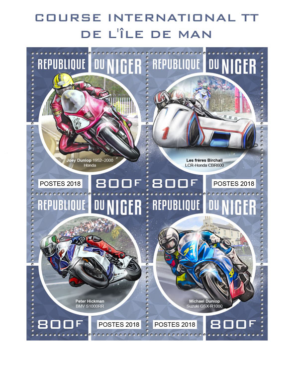 The International Isle of Man TT - Issue of Niger postage stamps