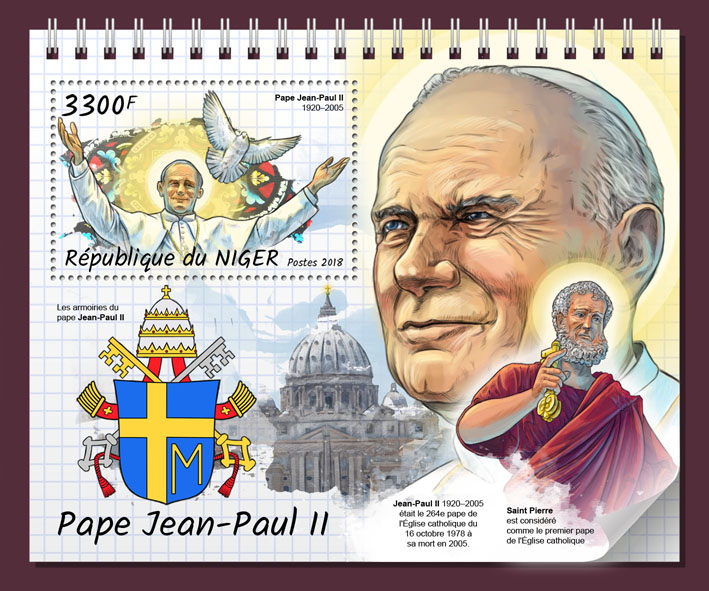 Pope John Paul II - Issue of Niger postage stamps