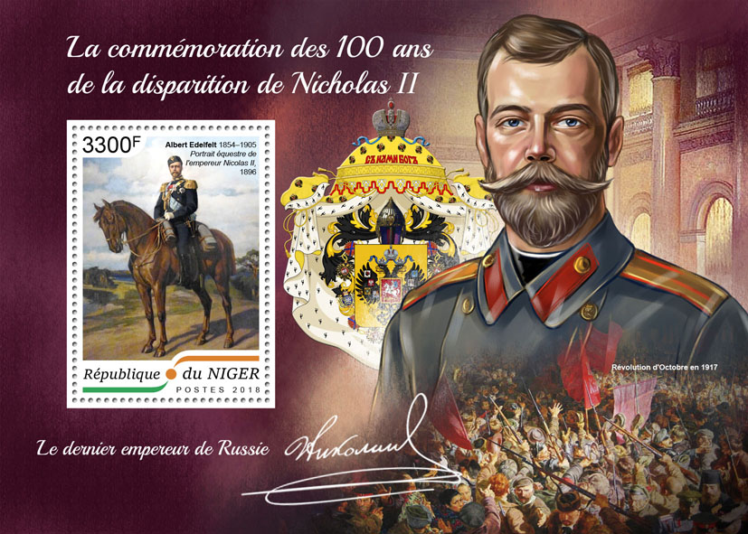 Nicholas II - Issue of Niger postage stamps