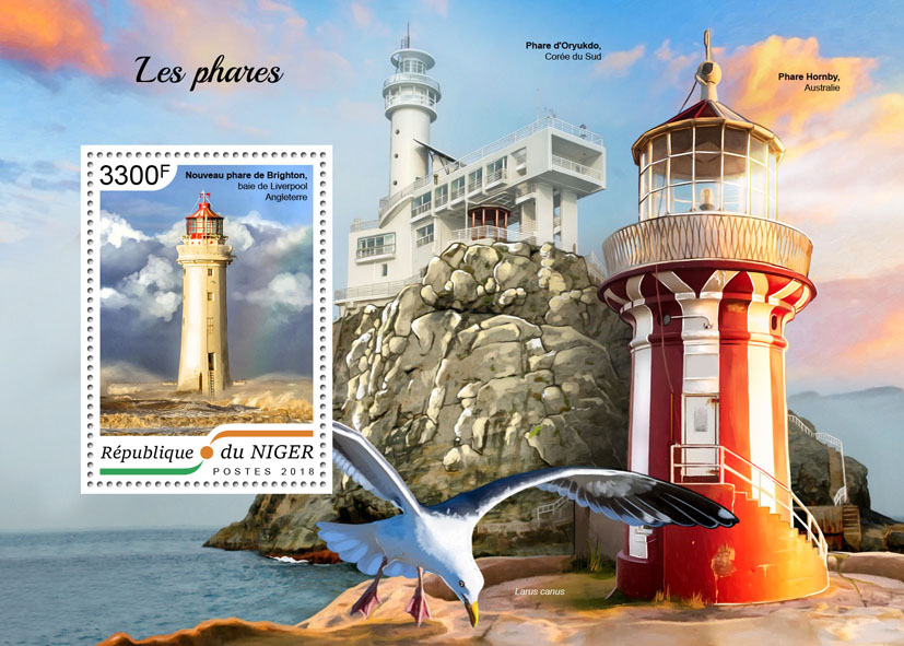 Lighthouses - Issue of Niger postage stamps