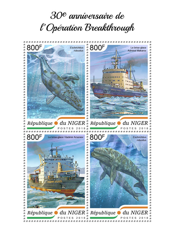 Operation Breakthrough - Issue of Niger postage stamps