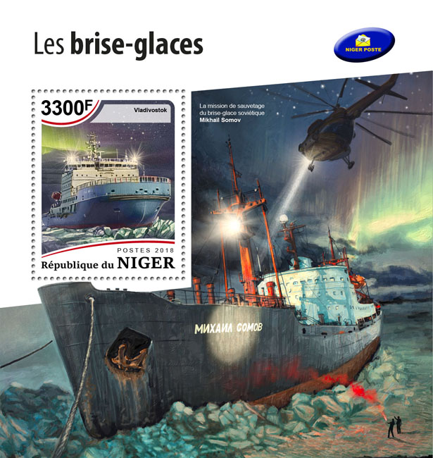 Icebreakers - Issue of Niger postage stamps