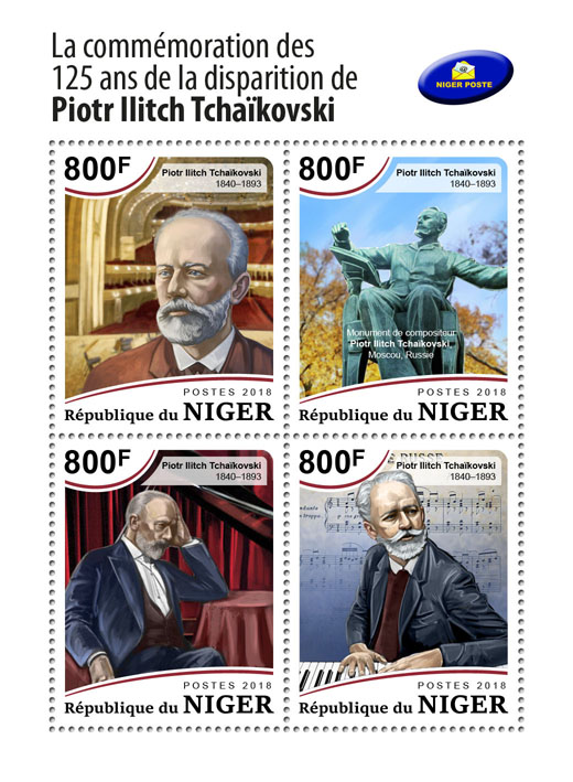 Piotr Ilitch Tchaikovsky - Issue of Niger postage stamps