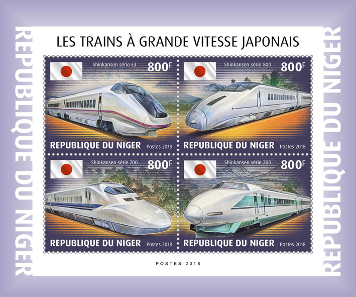 Japanese speed trains - Issue of Niger postage stamps