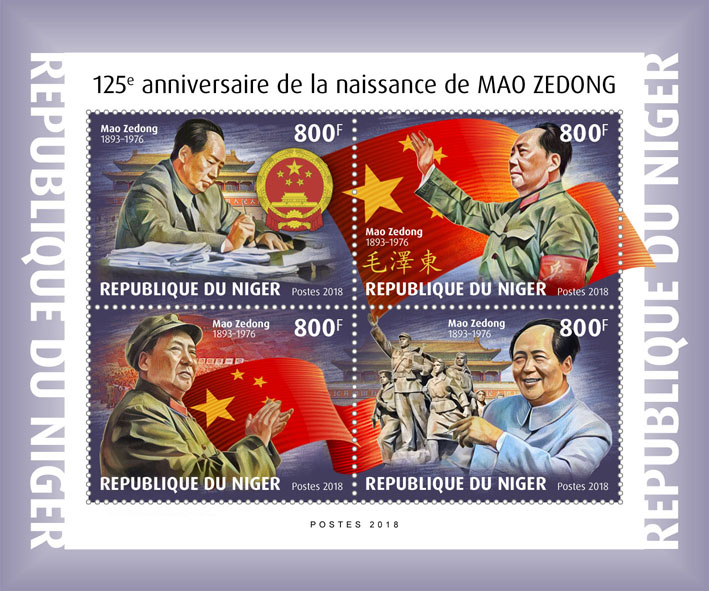 Mao Zedong - Issue of Niger postage stamps