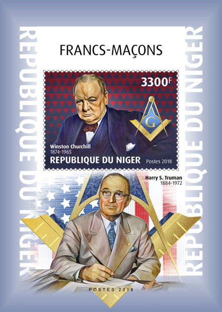 Freemasons - Issue of Niger postage stamps