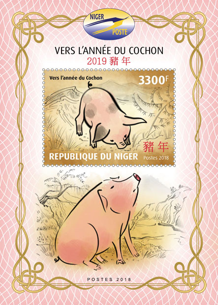 Year of the Pig  - Issue of Niger postage stamps
