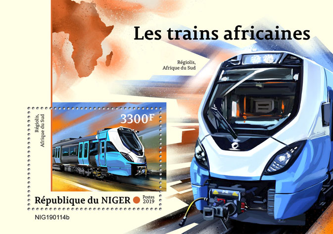 African trains - Issue of Niger postage stamps