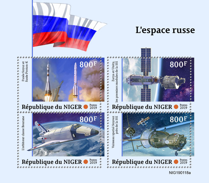 Russian space - Issue of Niger postage stamps