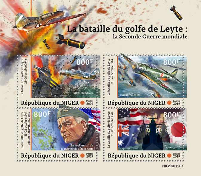 Battle of Leyte Gulf - Issue of Niger postage stamps