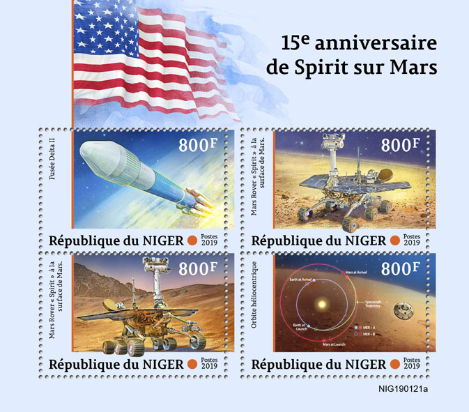 Spirit landing on Mars - Issue of Niger postage stamps